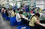 Китай: Дневник работницы-мигрантки