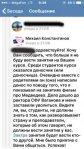 Преподавателя университета уволили после показа студентам фильма Навального оМедведеве