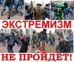 В Хабаровске оштрафовали организатора митинга, которого еще небыло
