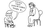 В Алтайском крае добиваются возвращения нормальной оплатытруда
