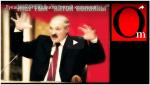 Лукашенко придавило «пятойколонной»