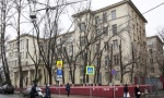 РПЦ пытается хапнуть здание НИИОкеанографии