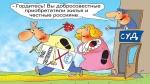 Беспредел в Пензе по улице Ворошилова 2/62 получил своёпродолжение
