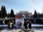 В Новосибирске опять протестовали против резкого повышения тарифовЖКХ