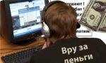 Крупнейшая в России мозгоебля выросла на базе «фабрикитроллей»