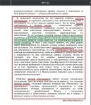 Пропаганда капитализма и частной собственности на уроках «Светскойэтики»