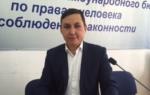 В Казахстане начался суд над нефтяником НурбекомКушакбаевым