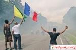 Социально-экономические протесты во ФранцузскойГвиане