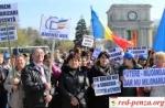 Учителя Молдовы готовятся к масштабным протестнымдействиям