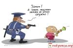 В Шадринске экс-полицейский идет под суд за то, что не принимал сообщения обубийствах