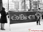 В аннексированном Крыму трех человек увезли в Центр«Э»