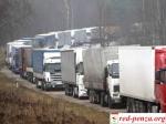 Водители грузовиков противштрейкбрехеров