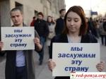 Студенты уральского вуза боятся отчислений из-за протестов противкоррупции