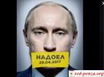 «Открытая Россия» анонсировала всероссийскую акцию противПутина