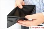 Омский почтальон рассказала о зарплате в 2 тыс. 800рублей