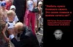 ТАМБОВСКОЕ ОПГ ПУТИНА РАЗМЕРОМ СРФ
