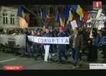 Тысячи жителей Румынии вышли на марш в поддержку антикоррупционных мер