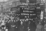 Столетие Советской власти #17год #Революция #Февраль #Россия #Советы #Советская_власть #История