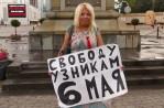 В колонии травят кубанскую активистку ДарьюПолюдову