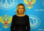 Дипломатическая неприступность #МИД #МИД_РФ #Захарова #Чуркин #вскрытие #приступ #дипломатия#жесть