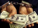Офицеров ФСБ обвиняют в хищении 3 млрдрублей