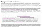 Акция «Бессмертный полк» превращается в антисоветскоезомбирование