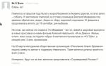 ПНВ замироточит Навальным 26 марта вПензе
