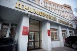 Новости суда над «приморскими партизанами»