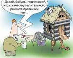 Деньги жителей Ногинска исчезли в неизвестномнаправлении