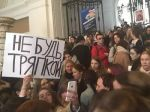 В Петербурге студенты «Мухи» протестуют против увольненияректора
