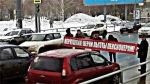 В Самаре протестующие пенсионеры перекрыли движениетранспорта