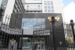 У здания прокуратуры в Москве задержаны и отпущенырабочие