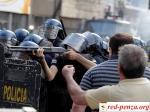 В Парагвае протестующие подожгли здание конгресса из-за «диктаторского» указа