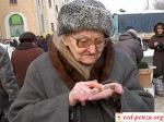 Томич отправил Дмитрию Медведеву свою прибавку кпенсии