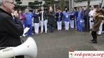 Медики Лейпцига провели предупредительную забастовку