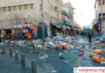 Всеобщая забастовка вИзраиле