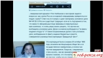 Андрей Зыков о «ДелеПутина»