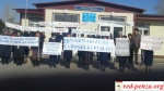 Забастовка учителей в Кочкорском районеКиргизии