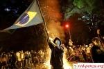 Бразильцы протестуют против реформы трудовогокодекса