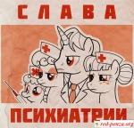 Очередная реклама властью ПНВ, проекта КПРФ, вПензе