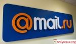 Пидарство хакеров mail.ruGroup