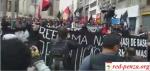 В Бразилии стачка переросла вбунты