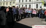 Забастовка портовиков вОдессе