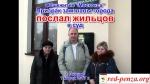 Суд по общежитию «Москокса»