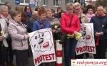 Медсестры и акушерки из польского Сташува продолжаютзабастовку