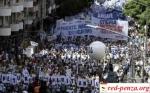 В Аргентине началась всеобщаязабастовка