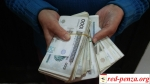 У ташкентских пенсионеров проблемы с получениемпенсии