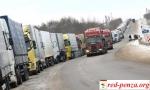 Забастовка водителей вРоссии