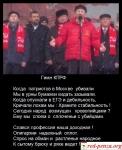 КПРФ снова призвала россиян к единению сфашистами