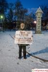 Ежегодный пикет Юрия Вобликова вПензе